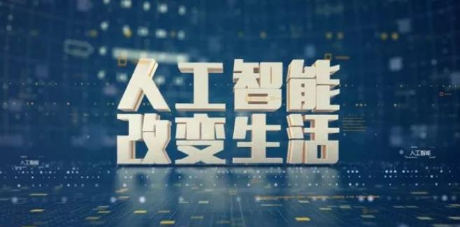 来了!2019CIAI新版官网正式上线!主办方首次公布2019年展会细节!