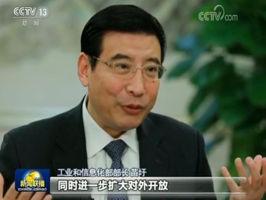 工信部部长苗圩:我国将在今年发放5G临时牌照!