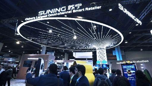 解锁创新密码 商汤携手苏宁、高通展示AI创新生态