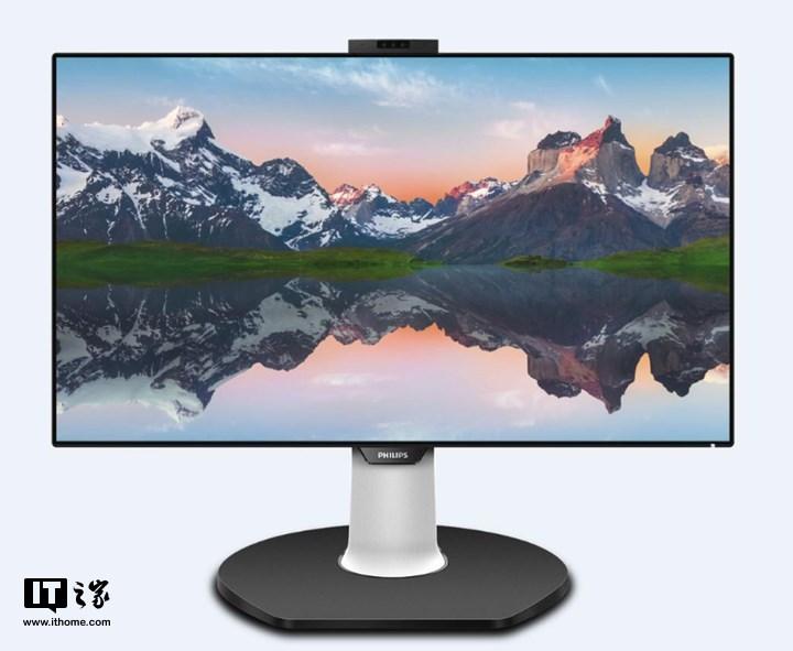 飞利浦推出49英寸曲面液晶显示器:配备支持Windows Hello摄像头