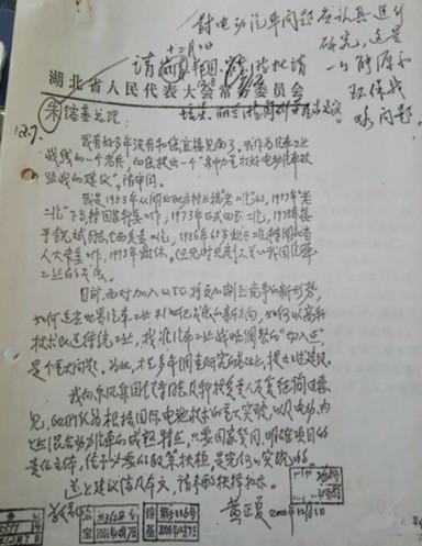 一张纸变一本书,看江苏国新新能源十八年创新路