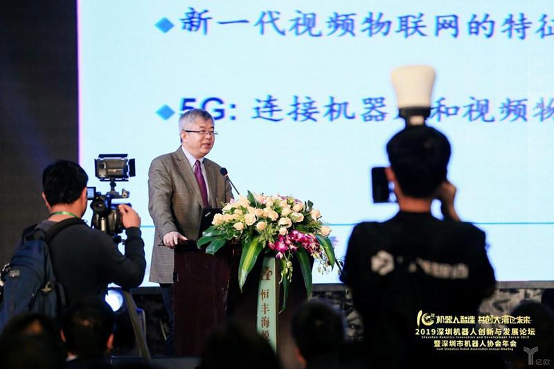 香港中文大学陈长汶:连接视频<a href=https://www.52wlw.com target=_blank class=infotextkey>物联网</a>和机器人 5G为产业带来新机遇