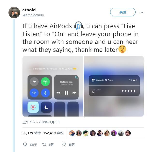苹果AirPods可能存在监听问题