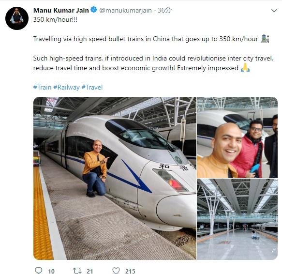 小米印度负责人称赞中国高铁:印象深刻盼引入印度