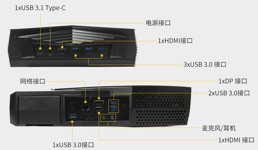 背着玩的电脑!索泰VR GO二代发布:六核i7+1070独显