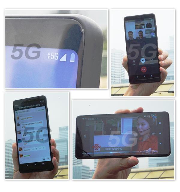 全球首个5G手机电话在广东联通打通