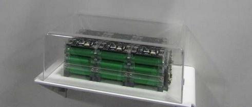 法国研究机构CES展推三合一电池组 单电池芯故障电池组仍可工作