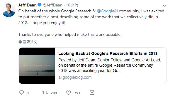 谷歌AI负责人Jeff Dean:一文回顾谷歌的2018技术进展
