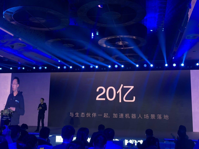 """旷视科技发力AIoT,发布物流机器人操作系统""""河图"""""""