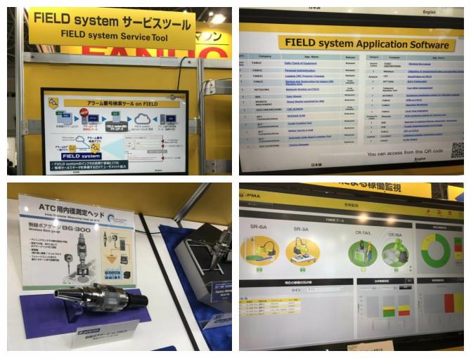 直击日本最大智能制造展:大佬们又带来了哪些产品?