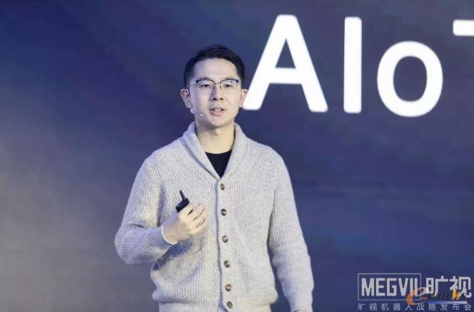 """旷视机器人战略升级 首推AIoT时代""""河图""""操作系统"""