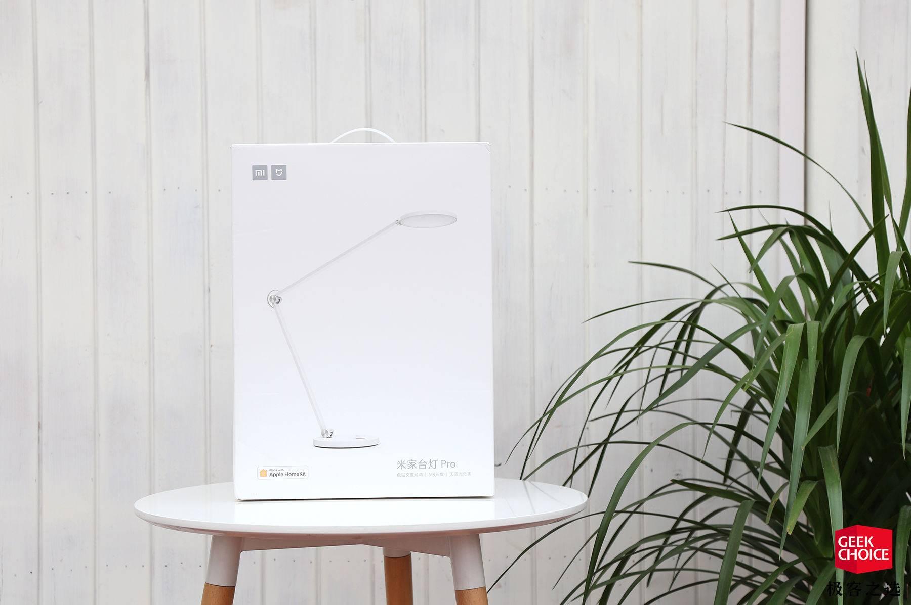 米家台灯Pro图赏:售价349元,用小爱同学和Siri都能轻松控制
