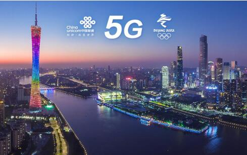 广东联通打通全球首个5G手机电话