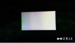 灵犀微光在CES展出42度FOV和OLED等三款AR波导方案