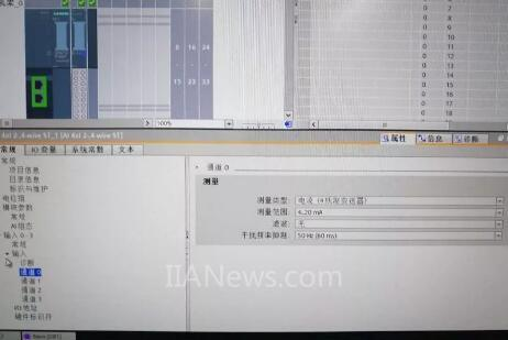 技术丨LTF激光测距传感器模拟量的使用方法