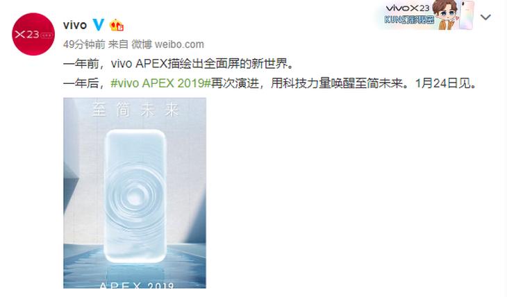 官宣:vivo APEX于1月24日发布 描绘全面屏新世界
