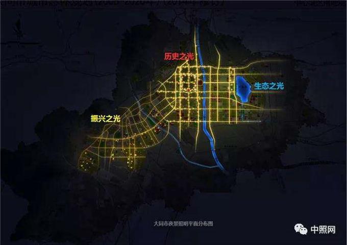 2018年全国各地城市照明规划大汇总