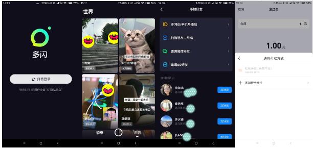 2018全球月活前十App:微信仅排第四,第一你可能用不了-IT帮
