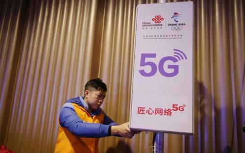 电视史上首台5G+VR春晚来了:2月3日见