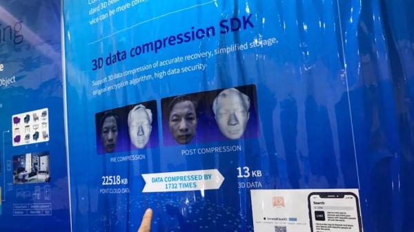 盎锐科技用3D人工智能视觉技术,联结人与世界