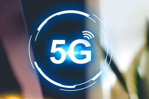 工信部:中国加快5G商用已具备现实基础