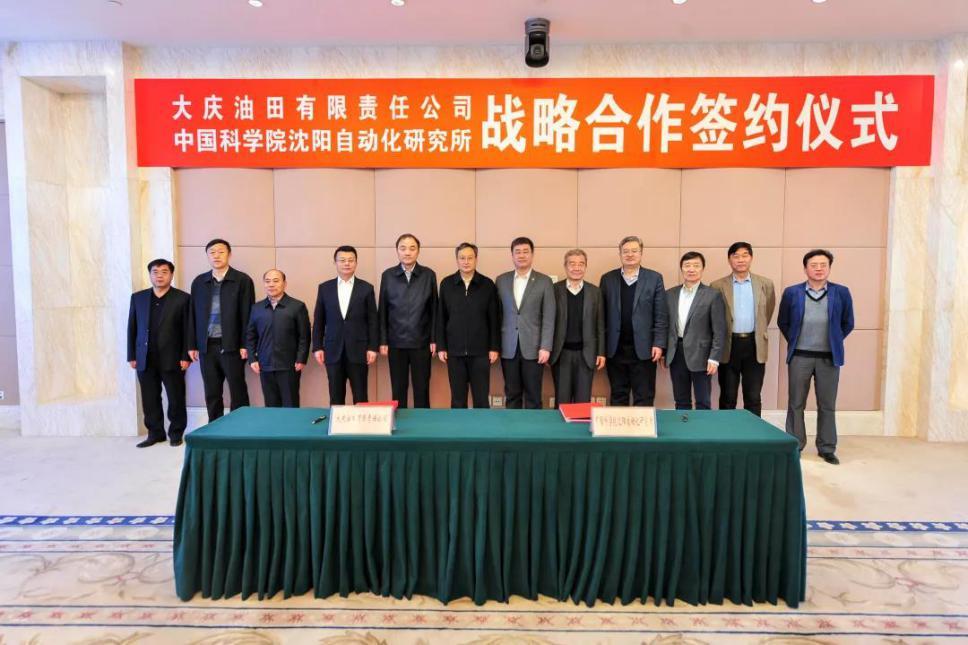 大庆油田与中科院联手打造安全自主可控的智慧油田 展现WIA-PA/FA技术之光