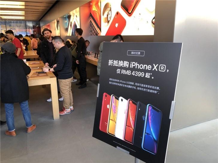 苹果iPhone降价究竟慌了谁