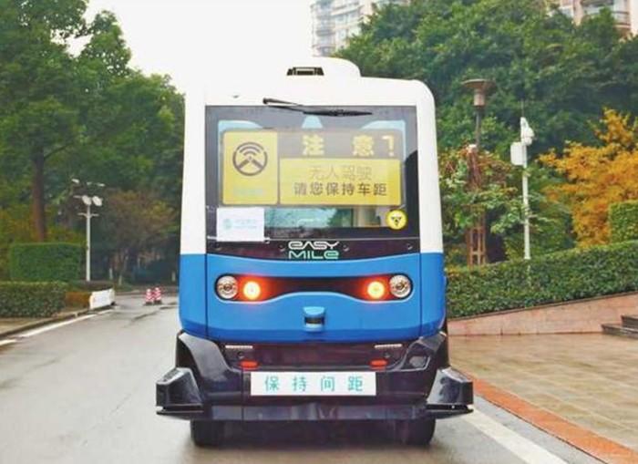 国内首台无人驾驶巴士车长这样 覆盖了5G网络