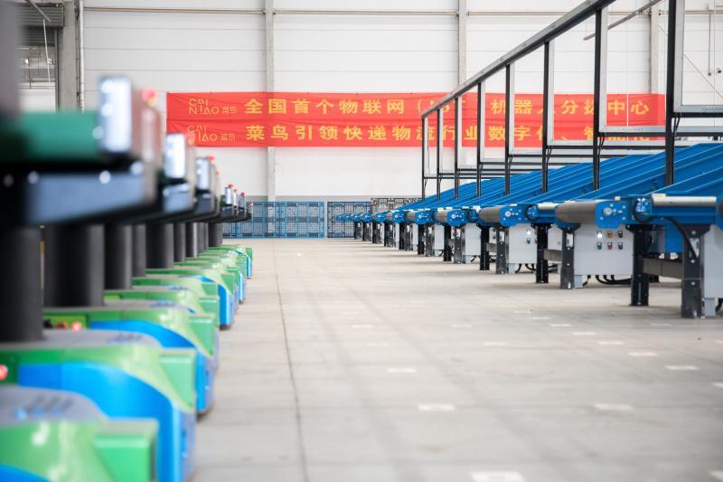 菜鸟全国首个机器人分拨中心南京启用,包裹送达加速