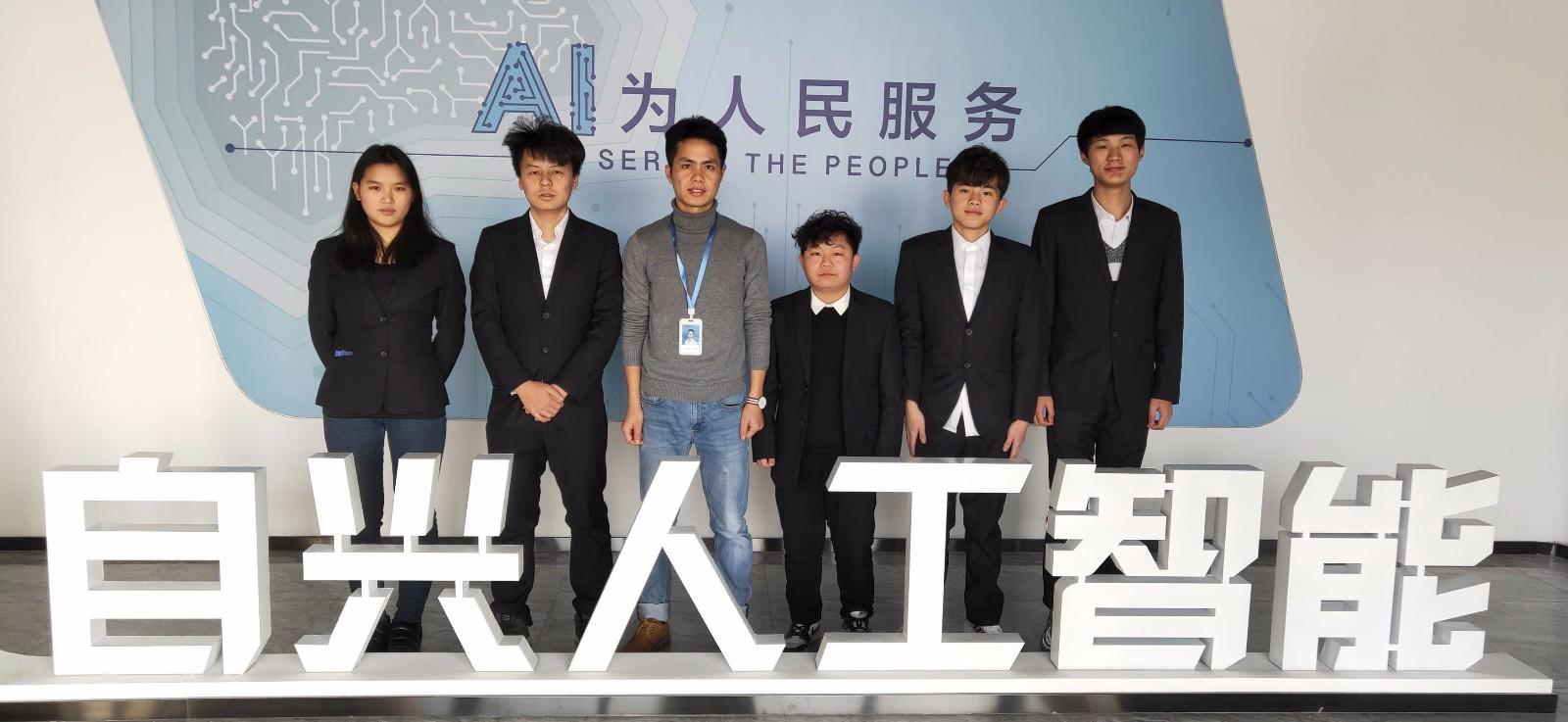 自兴人工智能学院学员在国际Kaggle竞赛中排名全球第三