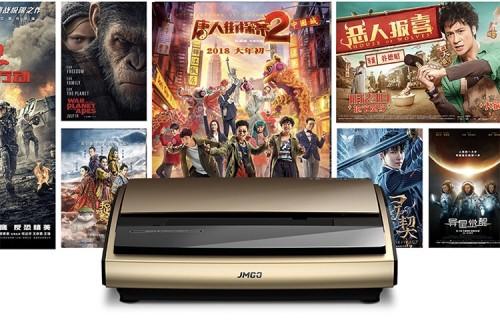 未来客厅长这样 坚果S3 4K激光电视正式开卖