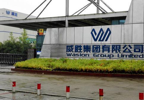 威胜集团中标广西电网5600万元采购合同