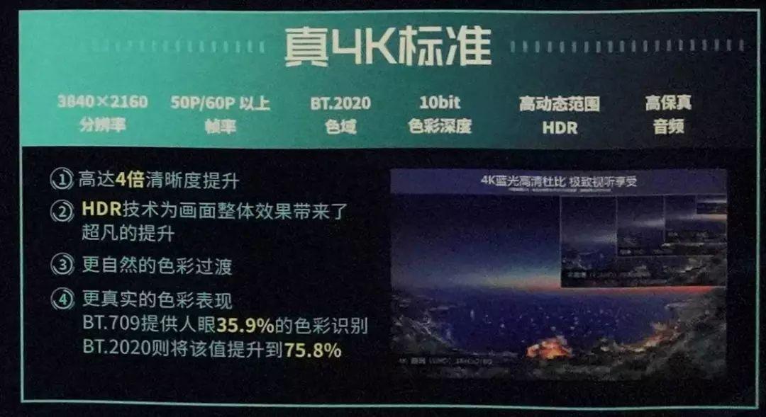 全球首场5G真4K直播:5G应用落地比我们的想象更快