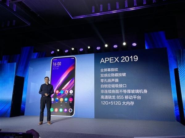 vivo APEX 2019概念机发布:全屏指纹识别到底如何实现的?