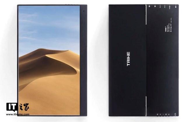 国产厂商推TAIHE Gemini USB-C可移动显示屏:15.6英寸FHD/4K屏