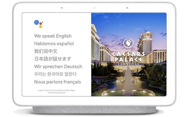 谷歌智能助理口译模式要来:支持中文等27门语言
