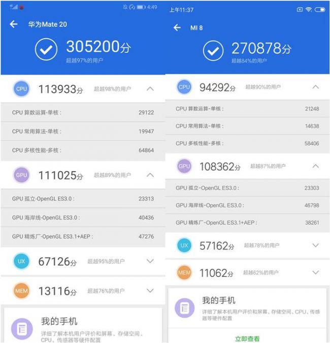 麒麟980&华为Mate20专项评测:最强安卓芯片是否实至名归?