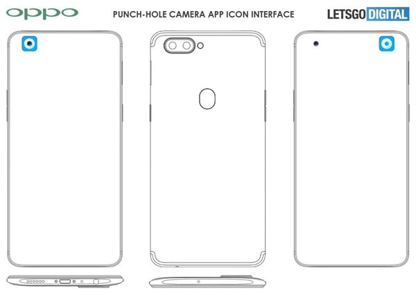 OPPO挖孔屏专利曝光:前摄巧妙隐藏于App图标中