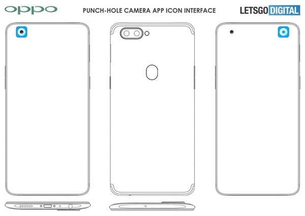 OPPO挖孔屏专利曝光:前摄隐藏于App图标中