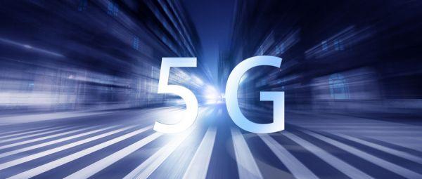 青海西宁开通首个5G基站