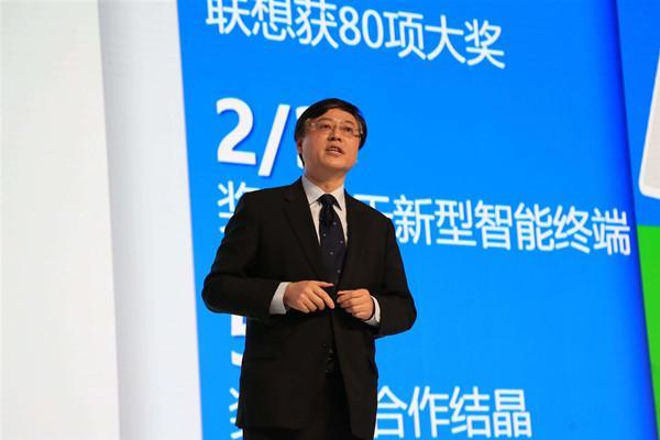 杨元庆:创新一直是联想最具价值的竞争力