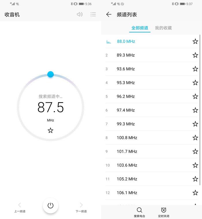 荣耀8A对比小米Play评测:百元机如何媲美千元机?