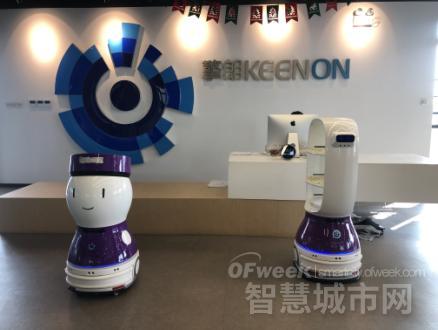 擎朗智能:服务机器人商用重在实用和用得起