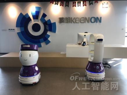 擎朗智能:服务机器人商用重在实用和用得起!
