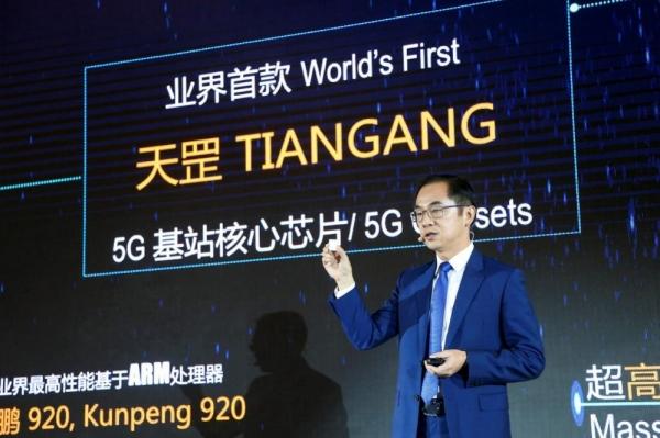 浅谈5G微基站在企业级无线市场的应用