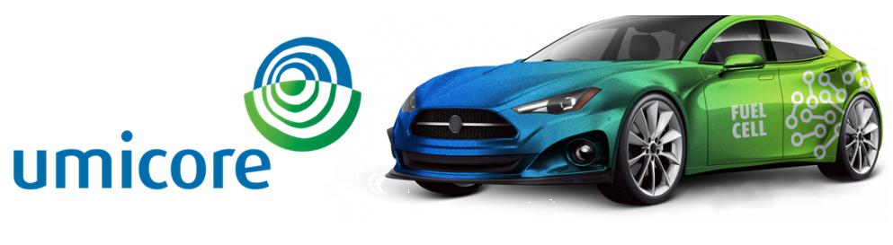 因主机厂需求增长 优美科宣布扩大燃料电池催化剂产能