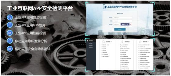 专访上海控安:工业安全产品生态服务平台助力中国制造2025