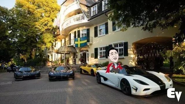 有钱能使鬼推磨,恒大联手柯尼塞格瞬间跻身世界级顶尖汽车集团
