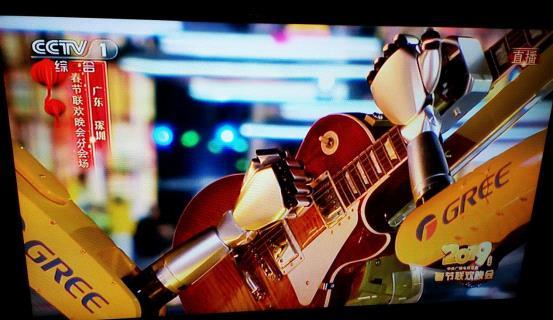 格力机器人乐队春晚秀