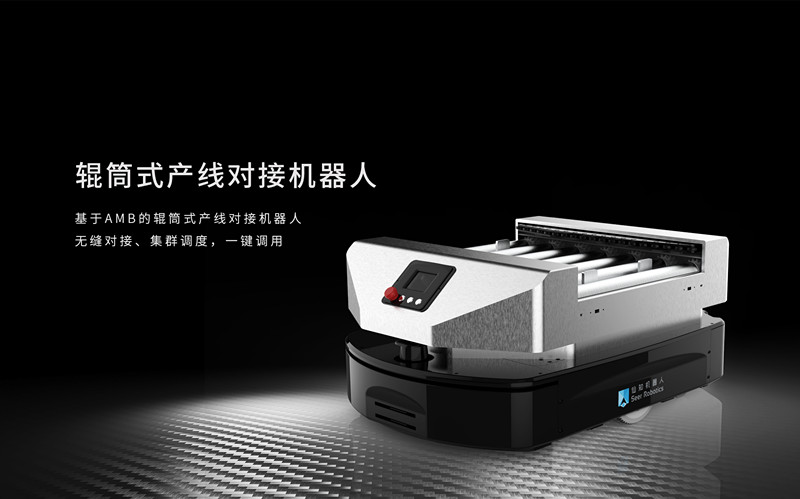 2019慕尼黑上海电子生产设备展 仙知硬核来袭